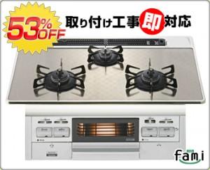ハーマン ファミが53%off!!!!