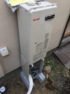 熱源機の設置完了